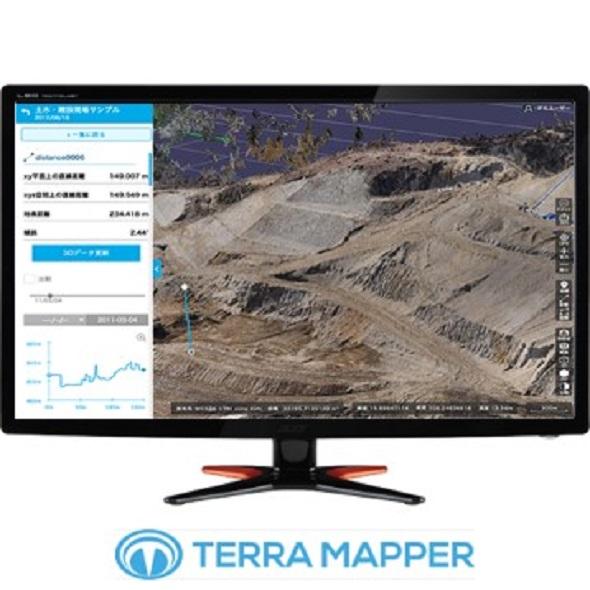 SW - Terra Mapper