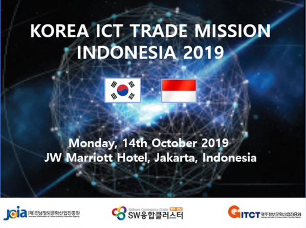 ICT KOREA 2019 TERRA DRONE INDONESIA